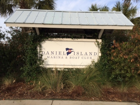 12 Tenants in one location on Daniel Island in South Carolina - Investment Real Estate in Charleston